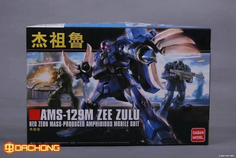 Next On Daban's Lineup | 1/144 AMS-129M Zee Zulu
