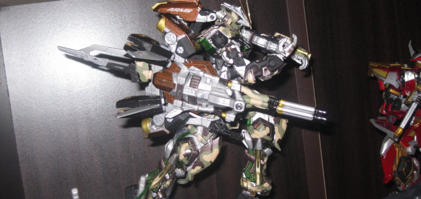 Geara Astray by CustoMecha