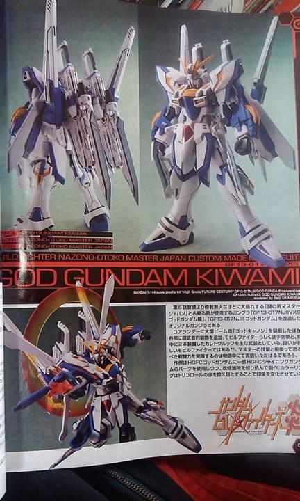God Gundam Kiwami (Teaser Pic)