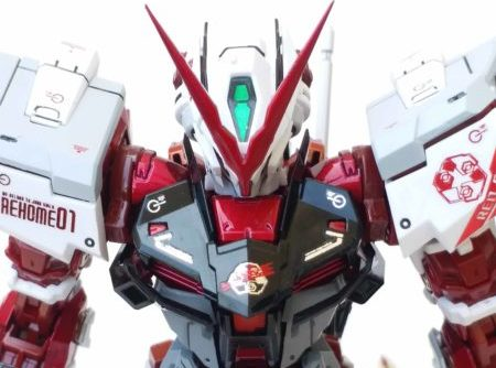 Astray Red Frame MB ver. by Rendy Iswanto