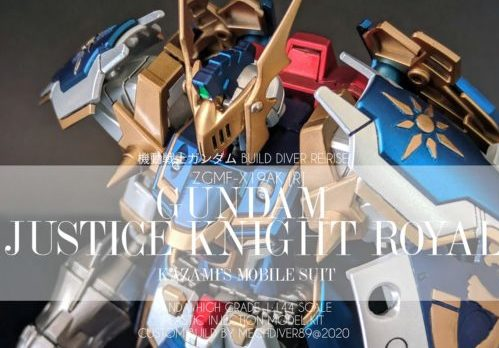 GUNDAM JUSTICE KNIGHT ROYAL | Project by MechDiver89