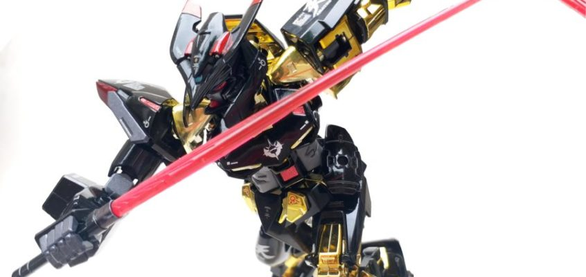 Astray Gold Frame Amatsu Early Incomplete Form by Rendy Iswanto