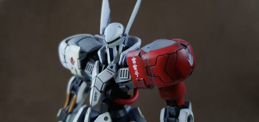 HGIBO Grimgerde (Orga Itsuka Custom) by Oficina do Lipe